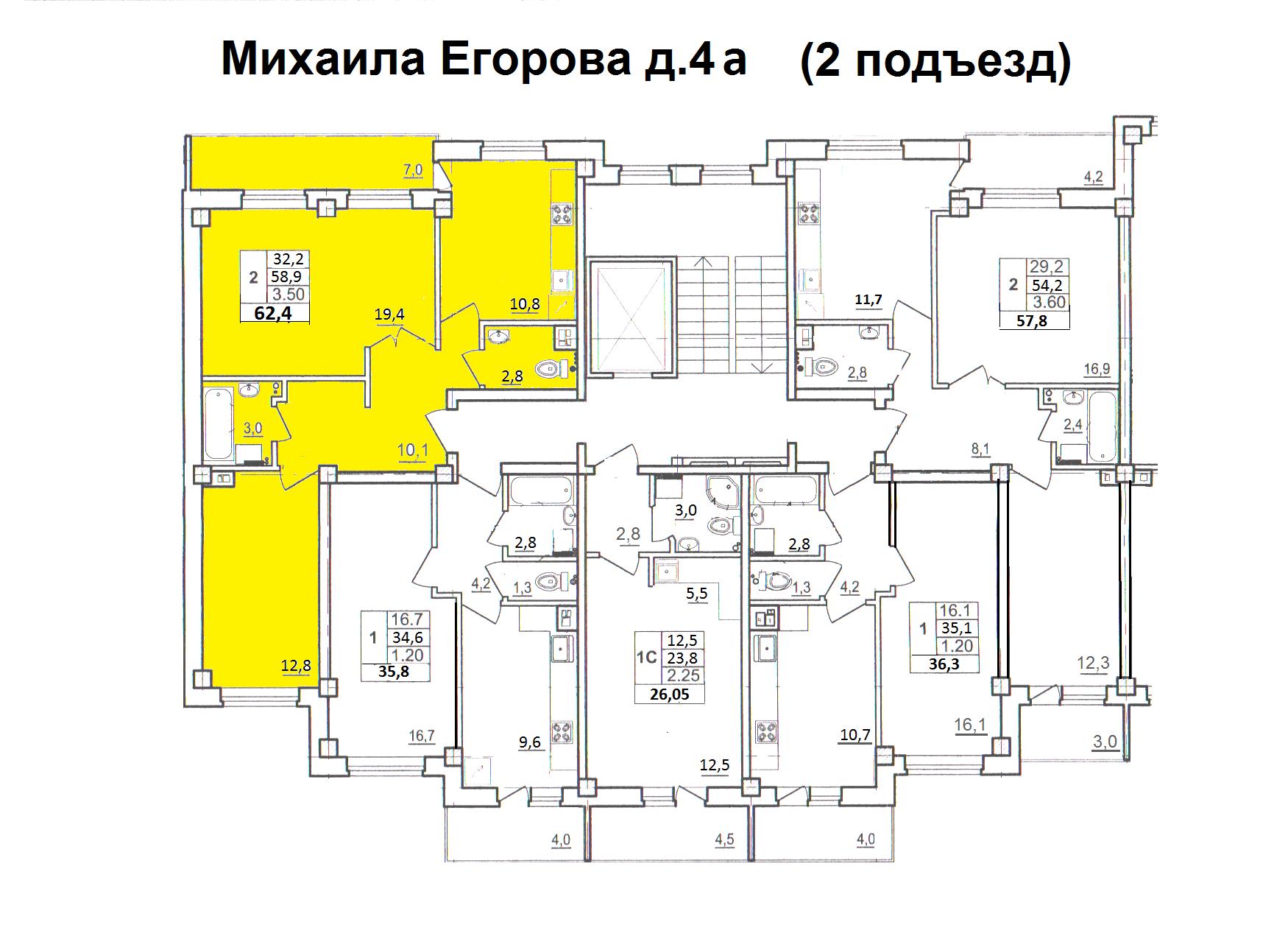 Двухкомнатная квартира -  ул.Михаила Егорова, д. 4а, кв. 85