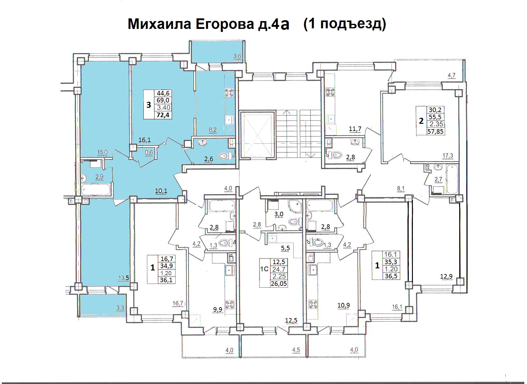 Трехкомнатная квартира, ул. Михаила Егорова, д. 4а, кв. 15