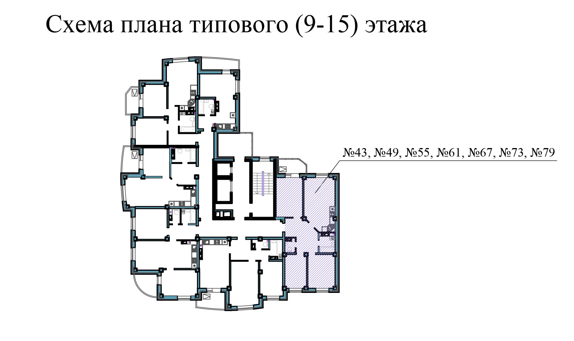 Трехкомнатная квартира- ул.Балтийская, д. 1а, кв. 43,49,55,61,67,73