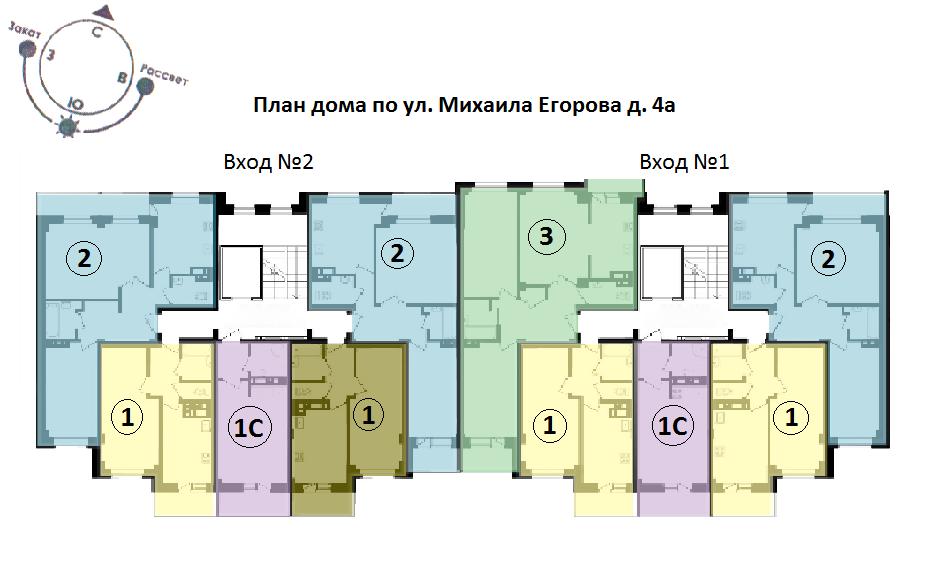 Двухкомнатная квартира -  ул.Михаила Егорова, д. 4а, кв. 80